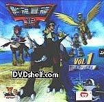 Digimon Adventure 02: Vol. 1