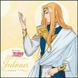 Koisurutenshi Angelique-Vol.8 Julias by Azu No Radio-Ameotokonouta- (2006-10-04)