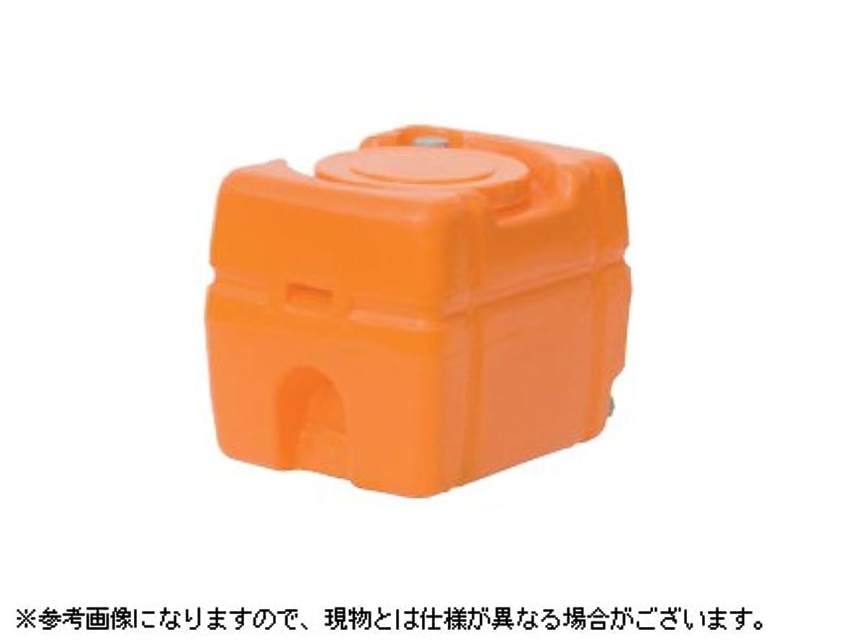 すき産地食べるホームローリータンク200「ブルー」