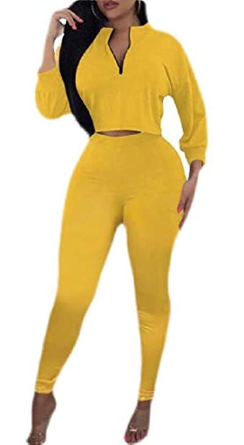 候補者歯車裸maweisong Women Sexy Long Sleeve Crop Top and Bodycon Pants 2 Piece Outfits
