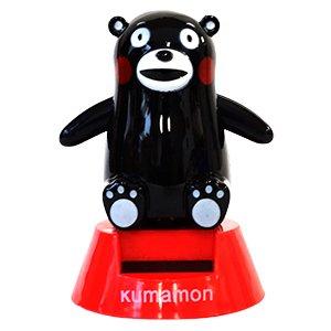 Kumamon solar swing (swing arm) (japan import)