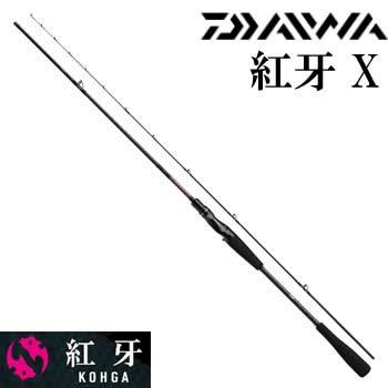 ダイワ(Daiwa) ロッド 紅牙X 69XHB