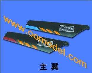 Yoton Accessories V100D01 HM-V100D01-Z-01 Main Rotor Blades V100D01 Parts with Tracking (01 Main Rotor Blade)