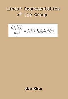 дискретная математика часть 1 учебное