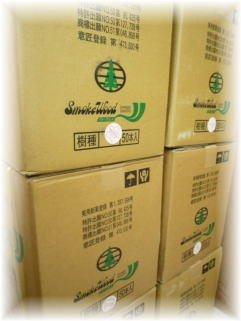 業務用燻製材スモークウッドヒッコリー50本入 B008OSCTA4