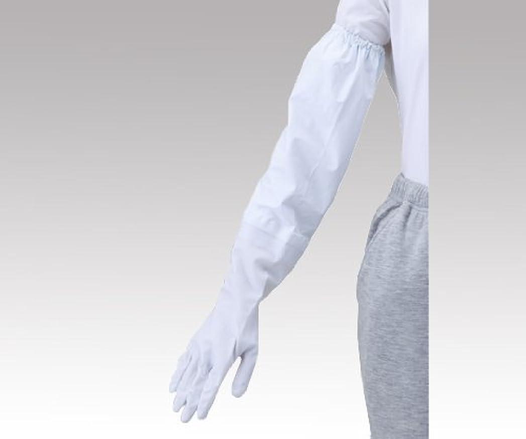 微生物タービン古代腕カバー付き手袋 No.240 L (8-4358-02)
