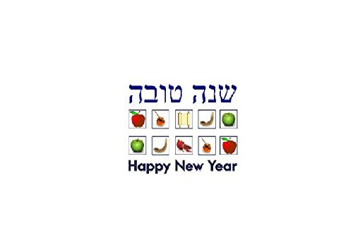 Amazon 4 x jewish new year rosh hashanah greeting cards with 4 x jewish new year rosh hashanah greeting cards with envelopes apples and honey m4hsunfo