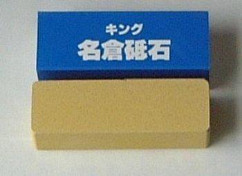 Japanese whetstone KING Nagura sharpening waterstone sharpen