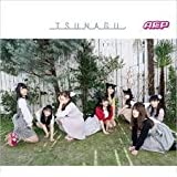 それゆけ!恋ゴコロ/TSUNAGU(通常盤)