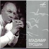 Recognition - Troshin Vladimir / Priznanie - Troshin Vladimir (CD)