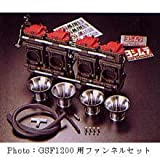 Yoshimura Mikuni TMR-MJN38 carburetor dual stack funnel specification GPZ900R NINJA [Ninja] 768-294-3002