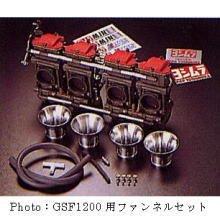 Yoshimura Mikuni TMR-MJN38 carburetor dual stack funnel specification GPZ900R NINJA [Ninja] 768-294-3002 by Yoshimura Japan (Image #2)