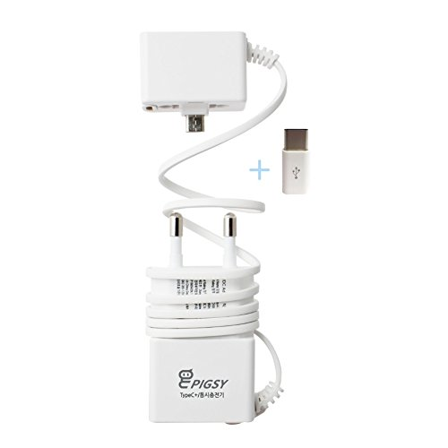 Pigsy 420C Travel Multi Charger