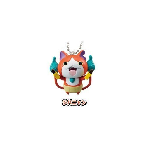 Amazon.com: yokai Reloj Gashapon yokai Swing DX 01 Jibanyan ...
