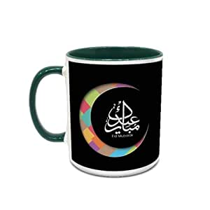 IMPRESS White and Green Ceramic Coffee Mug with Eid Mubarak Design 1012