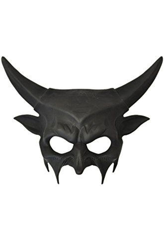 [Mememall Fashion Demonic Inferno Mardi Gras Masquerade Mask (Black)] (Demonic Masks)
