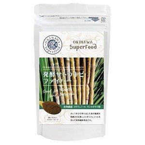 Support dietary fiber food feeling that I want to eat fermented sugar cane fiber 60gX2 bags Okinawa Ukondo