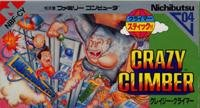 FC NES Nintendo Family Computer Famicom CRAZY CLIMBER JP
