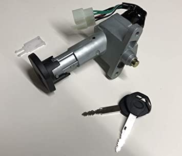 073f5c3cf Ignition Lock for SYM (Sanyang) Orbit II