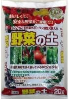 あかぎ園芸 野菜の土 カルシウム入 20L 3袋 (4939091332010)