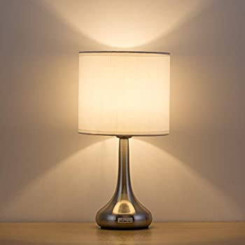 Haitral Bedside Table Lamp Small Lamp With Sliver