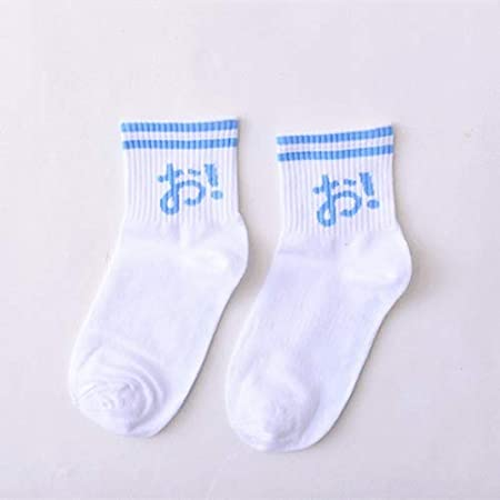 Amazon.com: LooBooShop Summer Women Short Socks Harajuku Cotton Flame Harajuku Socks Girl Cartoon Cactus Shark Funny Female Socks: Kitchen & Dining