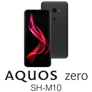 SHARP SH-M10B [SIM Free Smartphone AQUOS Zero Advanced Black] Japan Import (Sharp Phone Smart)