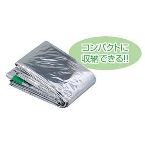 (まとめ)アーテック 防寒寝袋 【×40セット】 B01LVTP1PV