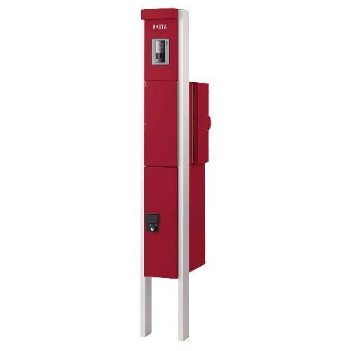 クオール 門柱+宅配ボックス+ポスト(右)+LED 4点セット (ドアホン穴開き) KS-GP10A-E-M3R-TBK ナスタ B071L9T3QL