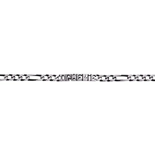 """Altesse [N7850] - Gourmette argent """"Prénom Découpé"""" - 20 cm 6 mm (vieilli)"""
