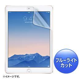 【まとめ 4セット】 サンワサプライ iPadAir2用ブルーライトカット液晶保護指紋防止光沢フィルム LCD-IPAD6BC   B07KNT66P4