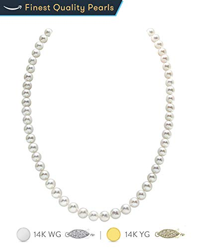 THE PEARL SOURCE 6.5-7mm AAA Quality Round White Freshwater Cultured Pearl Necklace for Women in 18