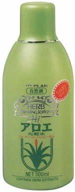 トプラン アロエ化粧水