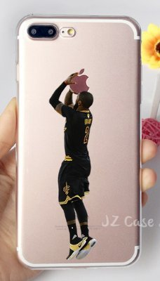 coque iphone 8 james