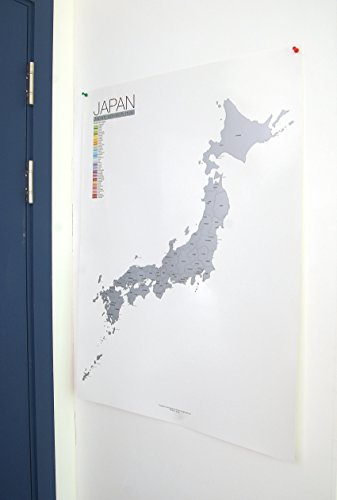 Scratchoff Japan Map Poster Travel A Size X - Japan map poster