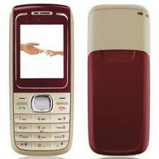 Nokia 1650 – Feature Phone – Maroon And Whit e