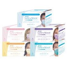 Achetez Medicom Masque Premier Earloop Safe