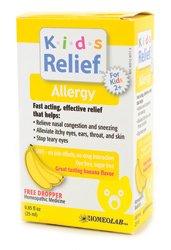 Banana Homeolab 25 ml Liquid (Homeolab Kids Relief Remedies)