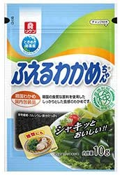 ビタミン 理研