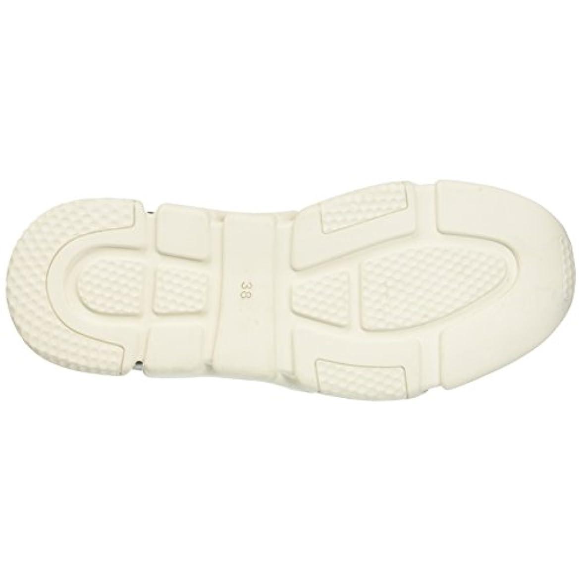 Jeffrey Campbell 6-37jc044 Weave Sneaker A Collo Alto Donna