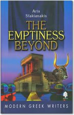 emptiness-beyond