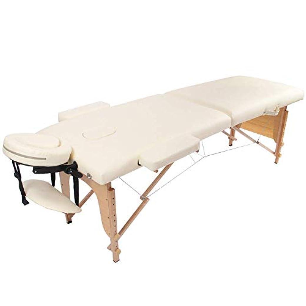 ヒープ冷淡な承知しましたマッサージベッド、折りたたみビューティーベッド、ポータブルホーム理学療法ベッド、ヘッドレストと木製脚(8スピード調整可能)マッサージテーブル(色:黒),白