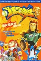 Read Online Wizard century .3. The first(Chinese Edition) pdf