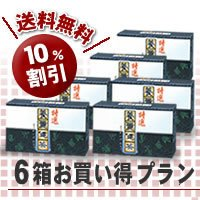 特選養麗健茶 30包(ティーバッグ) (6箱セット) B008ASBEUE