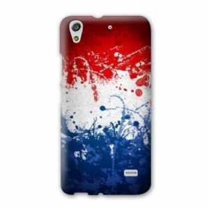 Amazon.com: Case Carcasa HTC 626 France - - eclaboussure N ...