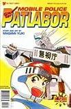 Mobile Police Patlabor Part 2, Edition# 3