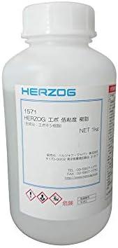 ハルツォク・ジャパン ハルツォクエポ低粘度主剤 1kg 1571