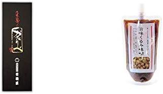 [2点セット] 岐阜銘菓 音羽屋 飛騨のかたりべ[6個入] ・旨味くるみ味噌(260g)