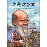 Who Was Charles Darwin(Chinese Edition)