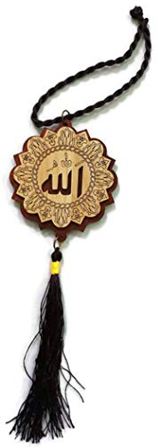 Car Rear Mirror Hanging Wooden Decorative Ornament AMN123 Flower Design Islam Pendant Allah Muhammed Arabic Name Calligraphy w/Decorate Tassel Muslim Gift -